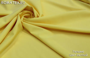 Ткань гальяно цвет желтый