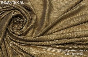 Ткань для жакета голограмма плиссе цвет золотой