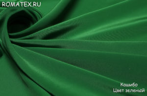 Ткань кашибо цвет зеленый