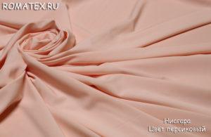 Ткань ниагара цвет персиковый