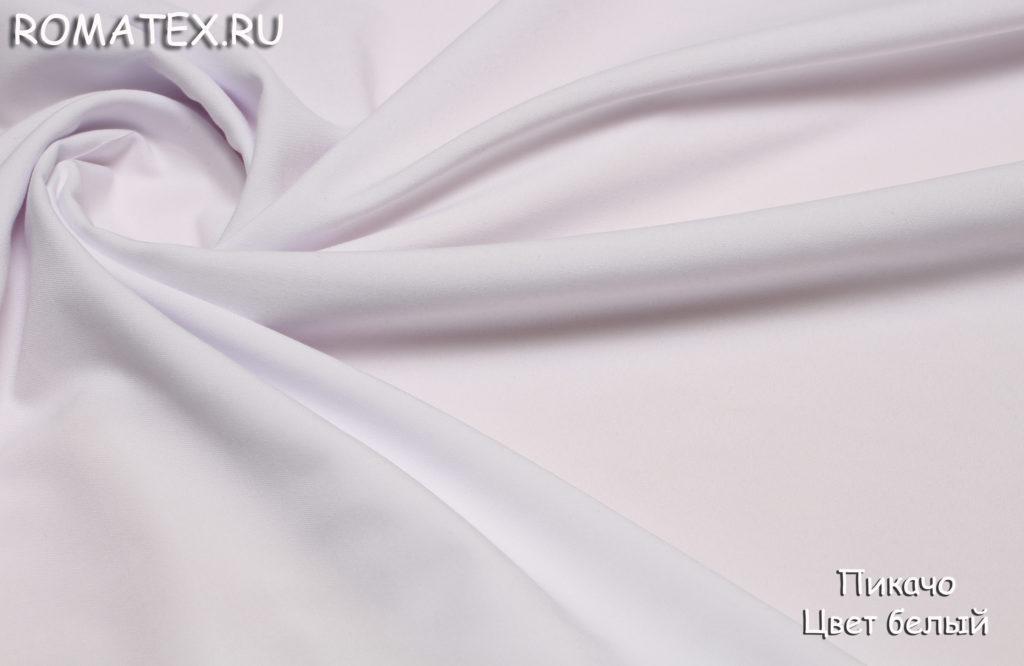 Ткань пикачу цвет белый