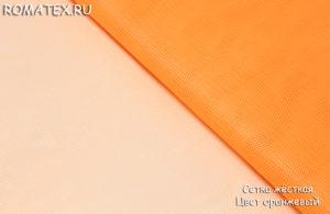 Ткань сетка жесткая цвет оранжевый