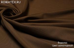 Ткань водолаз цвет шоколадный