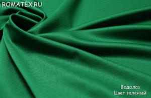 Ткань водолаз цвет зеленый