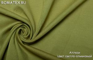 Ткань аллези цвет светло-оливковый