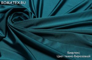 Ткань бифлекс цвет темно-бирюзовый