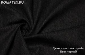 Ткань джинс плотный стрейч цвет черный