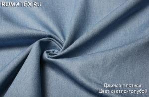 Ткань джинс плотный цвет светло-синий