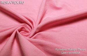Ткань кулирка лайкра пенье цвет розовый