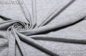 Ткань кулирка лайкра пенье цвет серый меланж