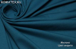 Ткань new милано цвет индиго