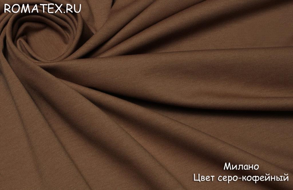 Ткань new милано цвет серо-кофейный