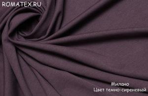 Ткань new милано цвет темно-сиреневый