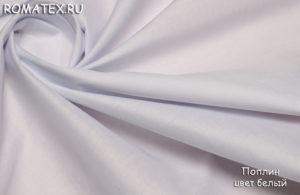 Ткань поплин цвет белый