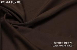 Ткань шифон стрейч цвет коричневый