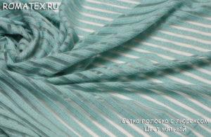 Ткань сетка полоска с люрексом цвет мятный