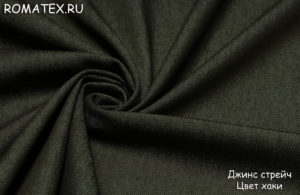 Ткань джинс стрейч цвет хаки