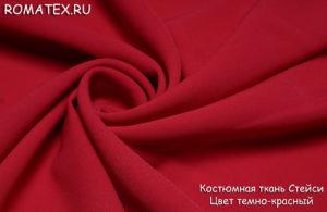 Ткань стейси цвет темно-красный