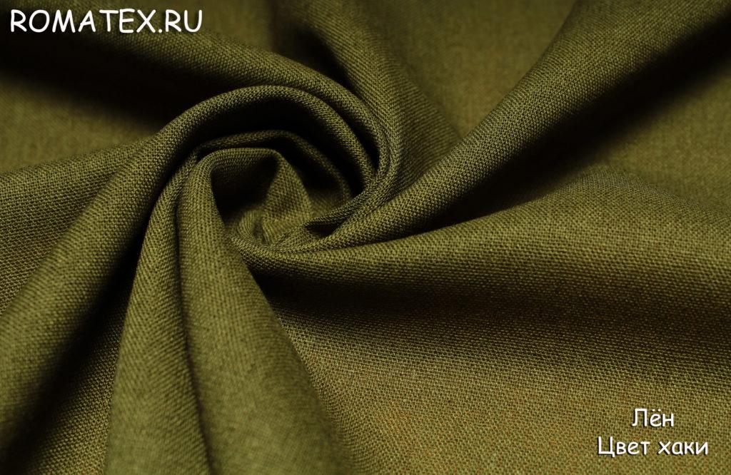 Ткань лён цвет хаки