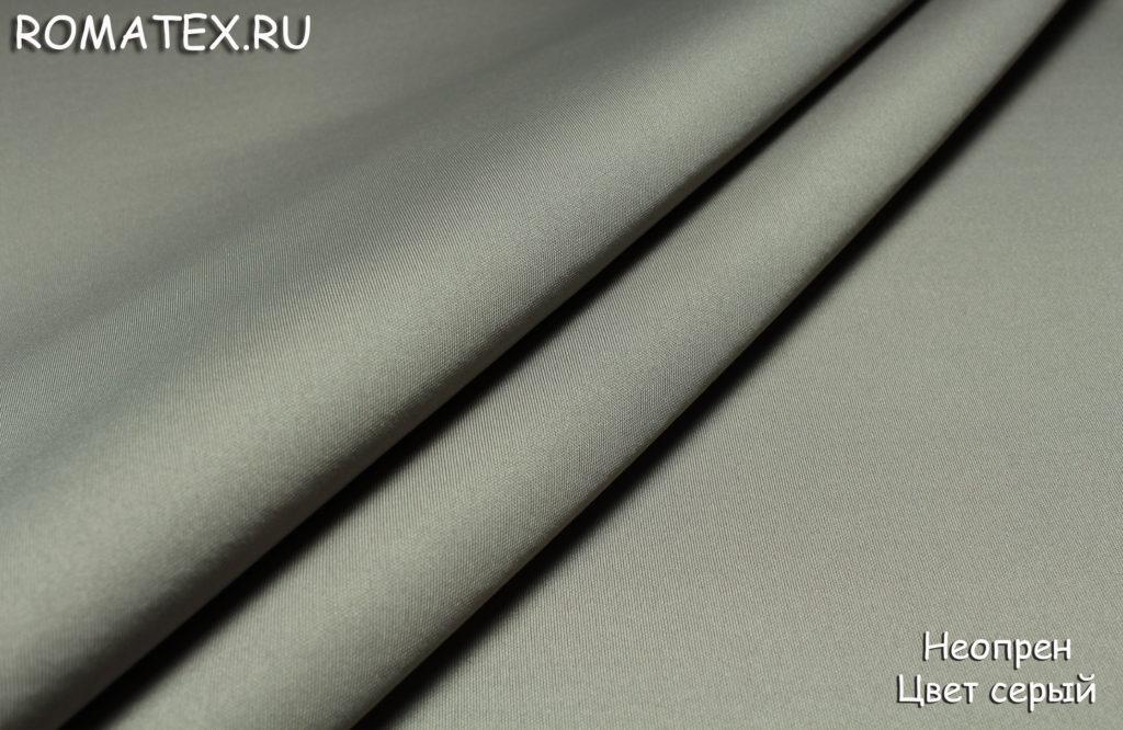 Ткань неопрен цвет серый