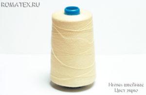 Нитки швейные 40/2  Цвет 472 экрю