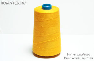 Нитки швейные 40/2  Цвет 461 темно-желтый
