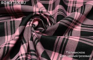 Ткань костюмная поливискоза цвет черный/розовый