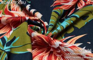 Ткань штапель принт d4 «хризантемы» цвет темно-синий