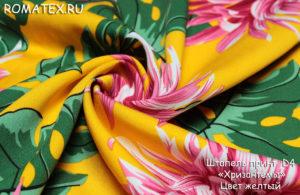 Ткань штапель принт d4 «хризантемы» цвет желтый