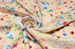 Ткань штапель принт d6 «мелкий цветок» цвет персиковый