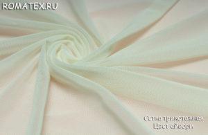 Ткань сетка трикотажная цвет айвори