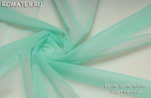 Ткань сетка трикотажная цвет мята