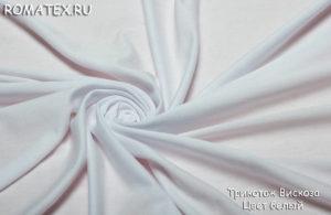 Ткань трикотаж вискоза цвет белый