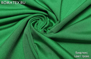 Ткань бифлекс цвет трава