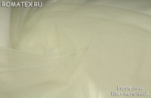 Ткань еврофатин цвет молочный