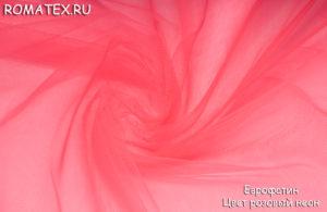 Ткань еврофатин цвет розовый неон