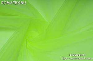 Ткань еврофатин цвет салатовый неон