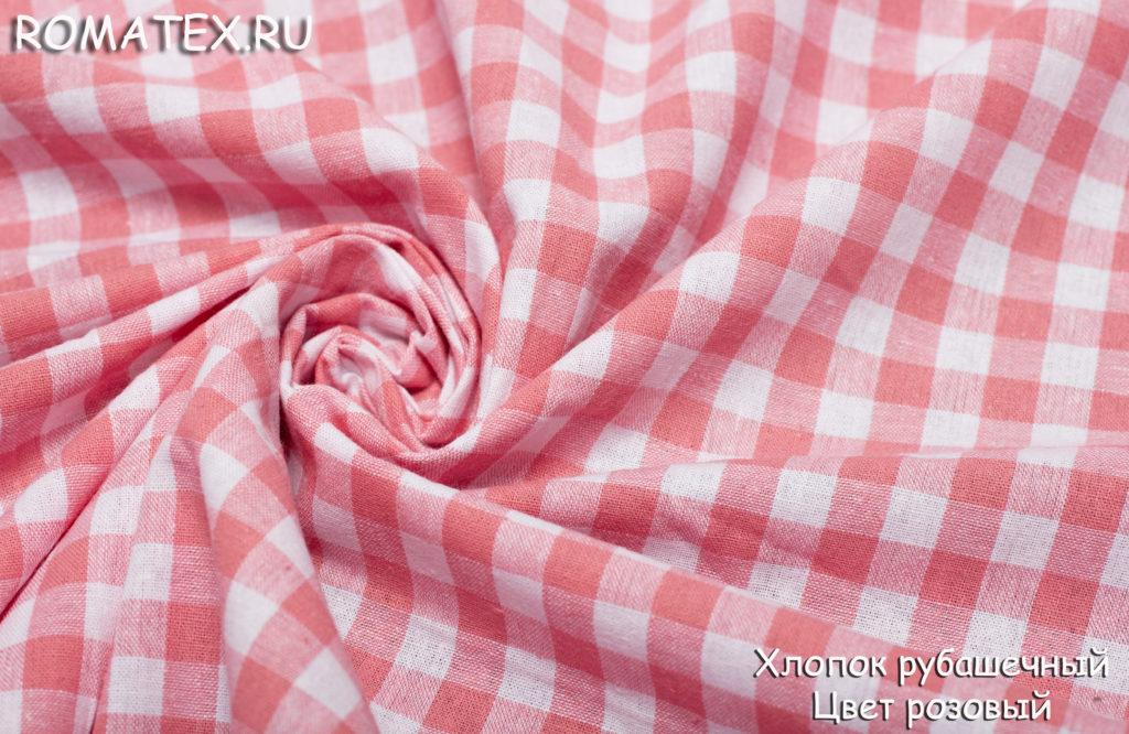Ткань хлопок рубашечный клетка цвет розовый