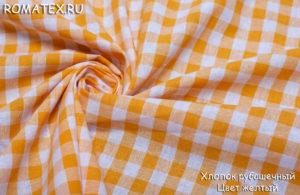 Ткань хлопок рубашечный клетка цвет желтый