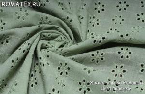 Ткань хлопок шитье ромашки цвет зеленый