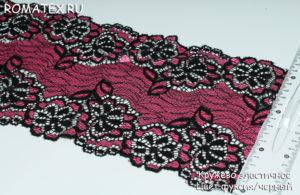 Кружево эластичное цвет фуксия,черный