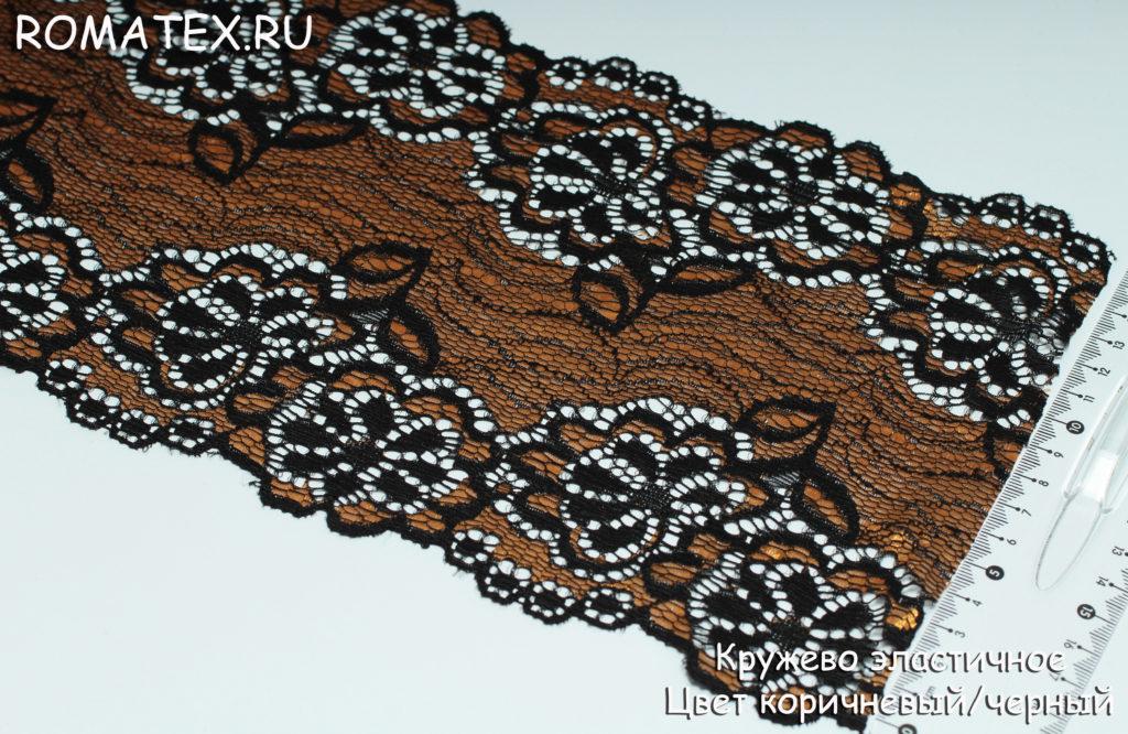 Кружево эластичное цвет коричневый/черный