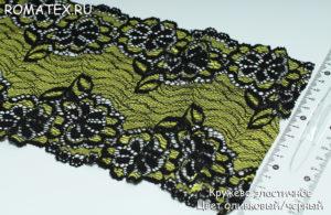Кружево эластичное цвет оливковый,черный