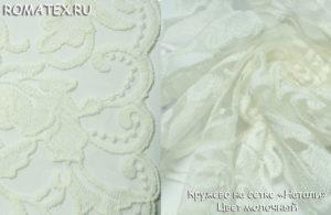 Кружево на сетке «Натали» Цвет молочный