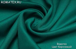 Ткань водолаз цвет бирюзовый