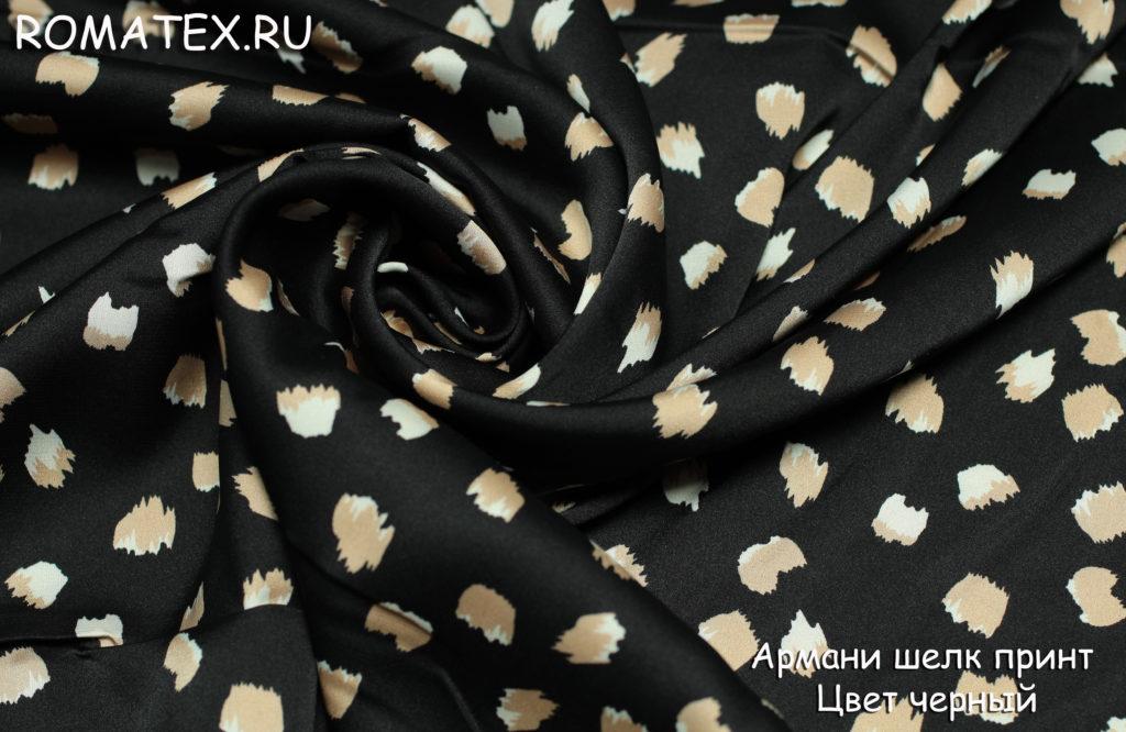 Ткань армани шелк принт черный