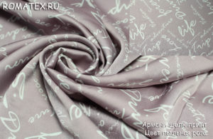 Ткань армани шелк принт цвет пыльная роза