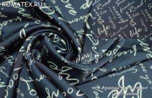 Ткань армани шелк принт цвет синий