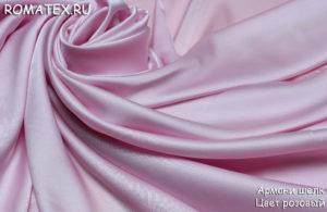 Ткань армани шелк цвет розовый