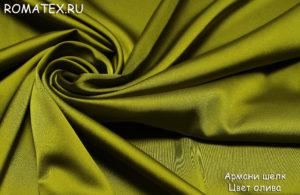 Ткань армани шёлк олива